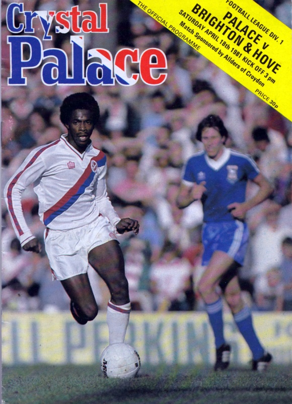 palace1981